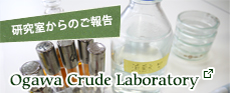 OgawaCrudeLaboratory